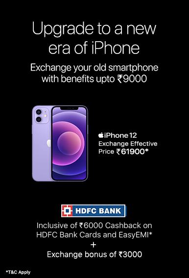 Upgrade to iphone 12